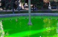"""У центрі Києва хулігани """"пофарбували"""" фонтан у зелений колір і залили мильний розчин"""