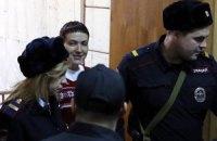 ООН призвала немедленно освободить Савченко