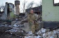 В Станице Луганской в результате обстрела поврежден газпровод
