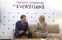 Тимошенко зустрілася зі спецпредставником Держдепу США