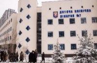 Комиссия Киевсовета не поддержала присоединение детской больницы №7 к Центру нейрохирургии