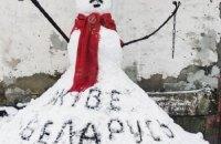 """У Білорусі на чоловіка склали протокол через """"вусатого"""" сніговика з написом """"Живе Білорусь"""""""