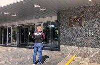 ГФС проводит обыски в Черкасском городском совете
