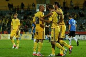 Рейтинг ФИФА: Украина опускается на две позиции
