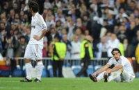 """""""Реал"""", не зумівши обіграти """"середняка"""", прощається з шансами на """"золото"""""""