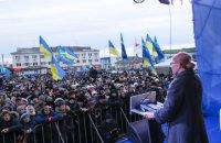 Тимошенко: українці вибирають не президента, а майбутнє