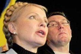 Тимошенко против увольнения Луценко