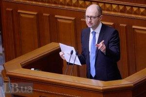 Бойцам АТО на 80% повысили зарплату, - Яценюк