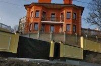 Азаров виставив на продаж особняк у центрі Києва