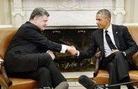 Порошенко и Обама встретятся на Генассамблее ООН