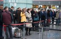 Более 4 млн украинцев съездили в Россию в прошлом году, - Госстат