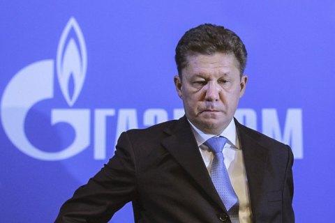 """""""Газпром"""" вирішив розірвати контракти з """"Нафтогазом"""" після поразки в Стокгольмі"""