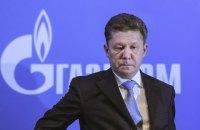 """""""Газпром"""" решил расторгнуть контракты с """"Нафтогазом"""" после поражения в Стокгольме"""