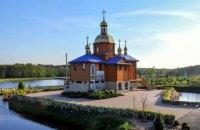 Кабмін дозволив віддати 16 га лісу в Житомирській області монастирю УПЦ МП