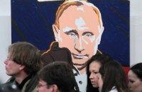 Росія на тлі Путіна