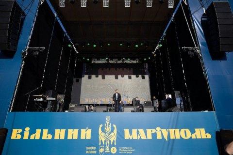 """Зеленский поздравил Мариуполь с пятой годовщиной освобождения от """"ДНР"""""""