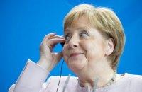 Меркель будет получать пенсию € 15 000