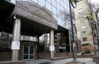 """""""Схеми"""" оприлюднили відео нападу на журналістів у кабінеті Мецгера"""