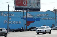 Голова КС Росії пояснив анексію Криму скасуванням мовного закону
