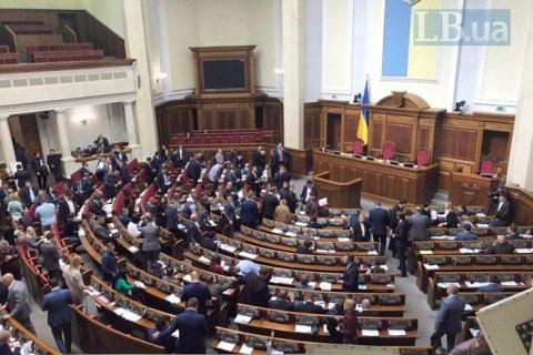 Рада отправила Избирательный кодекс на доработку