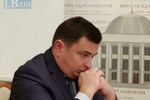 """Рада не дала """"зеленого світла"""" для відставки директора НАБУ Ситника"""