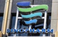 ВООЗ схвалила китайську вакцину проти ковіду Sinopharm