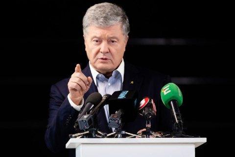 """""""Европейская Солидарность"""" предлагает направить деньги МВФ на субсидии и 13-ю пенсию"""