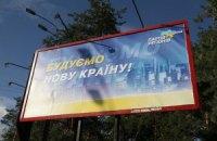 """""""Азовсталь"""" будет отчислять ПР часть зарплат работников"""