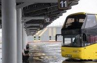 МІУ анонсувало електронний квиток на міжміські автобуси