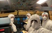 Пекин согласился принять помощь США для борьбы с коронавирусом