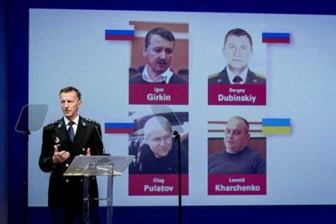 Прокуратура Нидерландов предоставила новые доказательства в деле МН17