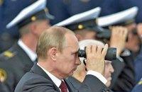 Бить или не бить. Сценарии экспансии России