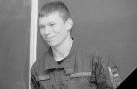 На Донбасі під час бойового завдання загинув нацгвардієць