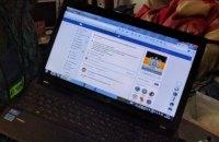 Во Львовской и Ровенской областях СБУ разоблачила антиукраинских интернет-агитаторов
