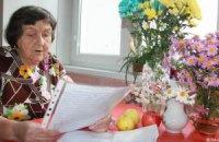 Мама Надежды Савченко написала письмо Путину