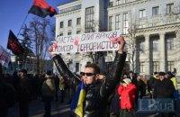 Организаторы блокады Донбасса провели вече на Майдане и пошли к АП и СКМ (обновлено)