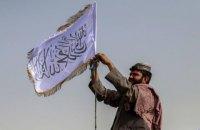День, коли США програли афганську війну