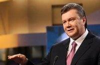 Янукович хочет создать вечную Конституцию