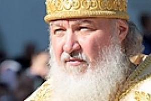 Патриарх Кирилл: Единство народов Руси при Владимире актуально поныне