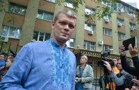 Швайке, Сиротюку и Леонову предъявили подозрение в организации массовых беспорядков (обновлено)