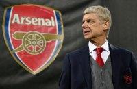 Лондонский «Арсенал» добыл семисотую победу под руководством Венгера