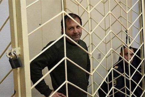 Балуху отказали в условно-досрочном освобождении