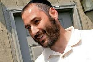 В США еврея не взяли в полицию из-за бороды