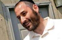 У США єврея не взяли в поліцію через бороду