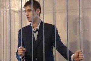 """Роман Ландик """"ищет справедливости"""" у Пшонки"""