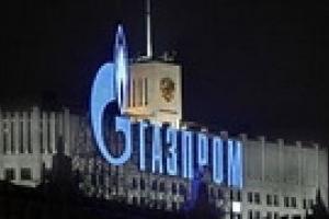 """""""Газпром"""" потребовал от Белоруссии заплатить по долгам"""