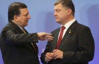 Бывший глава Еврокомиссии награжден высшым орденом Украины