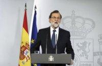 """Іспанcький прем'єр відвідає Каталонію вперше після проголошення """"незалежності"""""""