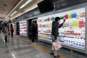 Південна Корея погрожує супермаркетам за роботу в неділю