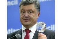 Порошенко получил награду гражданина мира